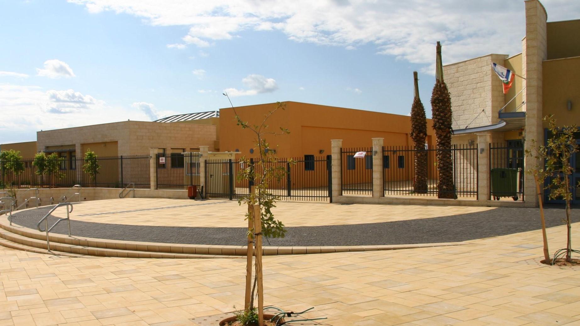 """בית ספר בית אב""""י אבן יהודה 2009"""