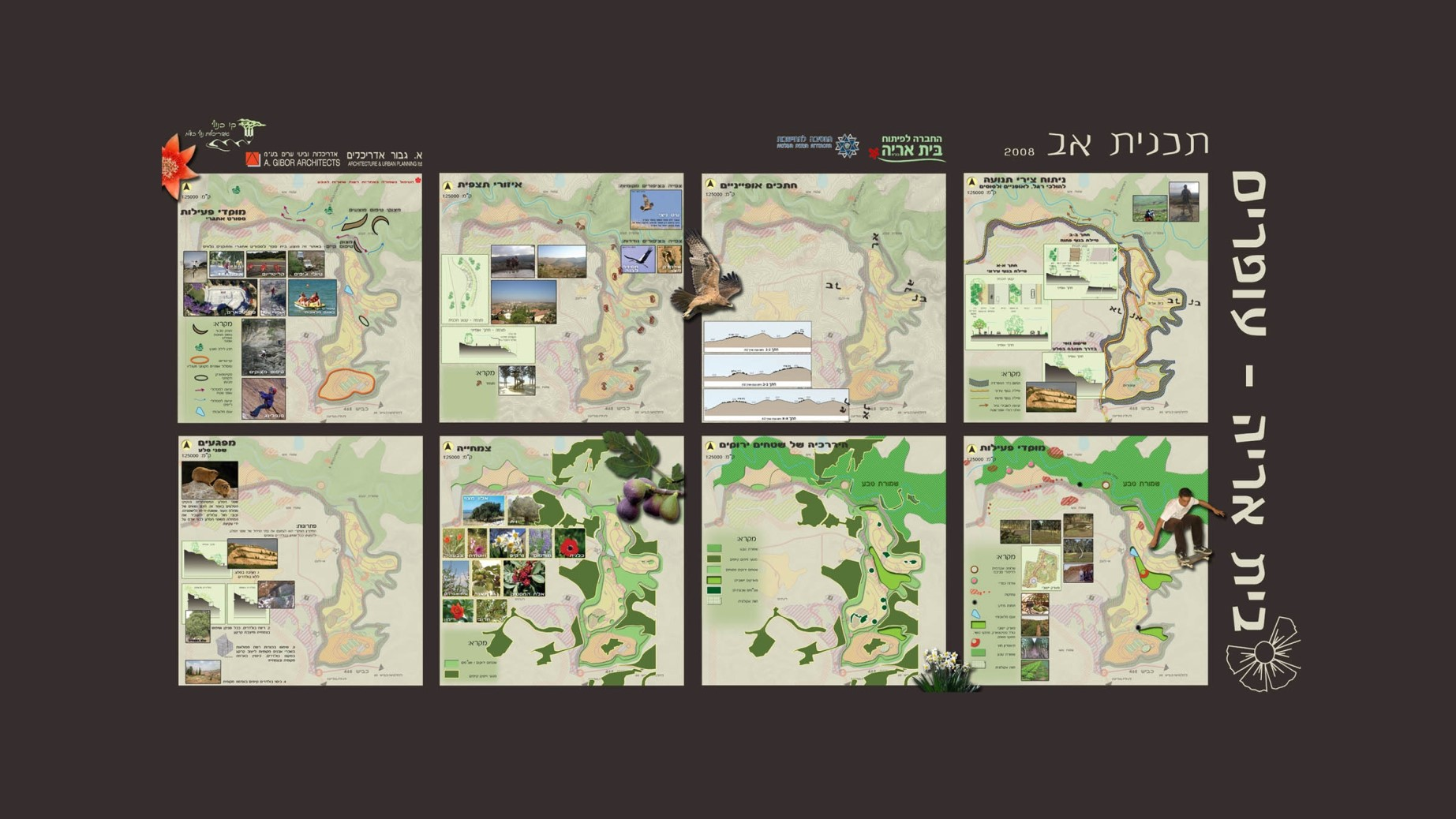 תכנית מתאר בית אריה עופרים 2007