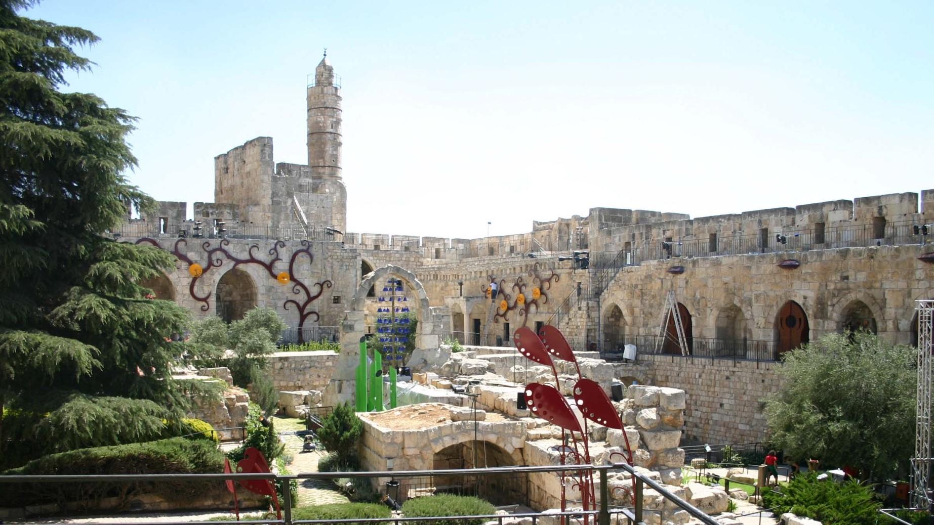 סיור בירושלים 2006